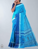 Shop Online Andhra Pradesh Sarees 851