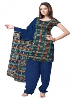 Online Cotton Printed Salwar Suits-8